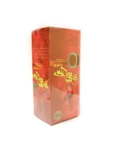 Premium Iron Buddha Tea [Tie Guan Yin] | Buy Online at the Asian Cookshop